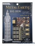 MMS019 Metal 3D puzzle