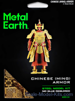 MMS141 3D pazle: Chinese armor