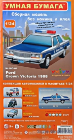 UB160-01 Ford Crown Victoria, 1988