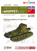 "Medium Tank Mk A ""Whippet"" 1917-1918 (Machine Russian Army Kakhovsky beachhead 1920)"