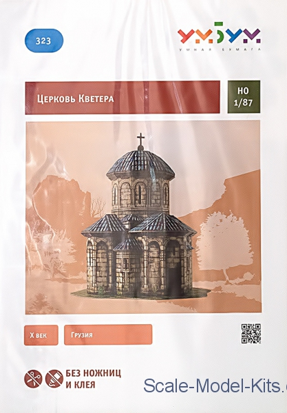 "Puzzle 3D ""Church Kvetera"""