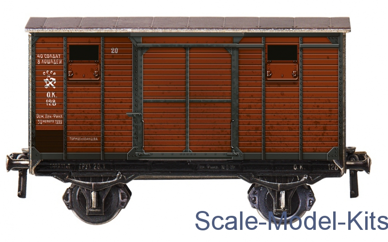 Puzzle 3D: Two-axle covered wagon