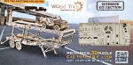 WT018 Mechanical 3D-puzzle